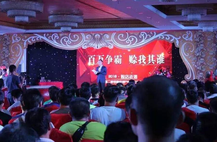 和一亚博体育手机app下载丨实战案例丨河南赊店老酒股份有限公司