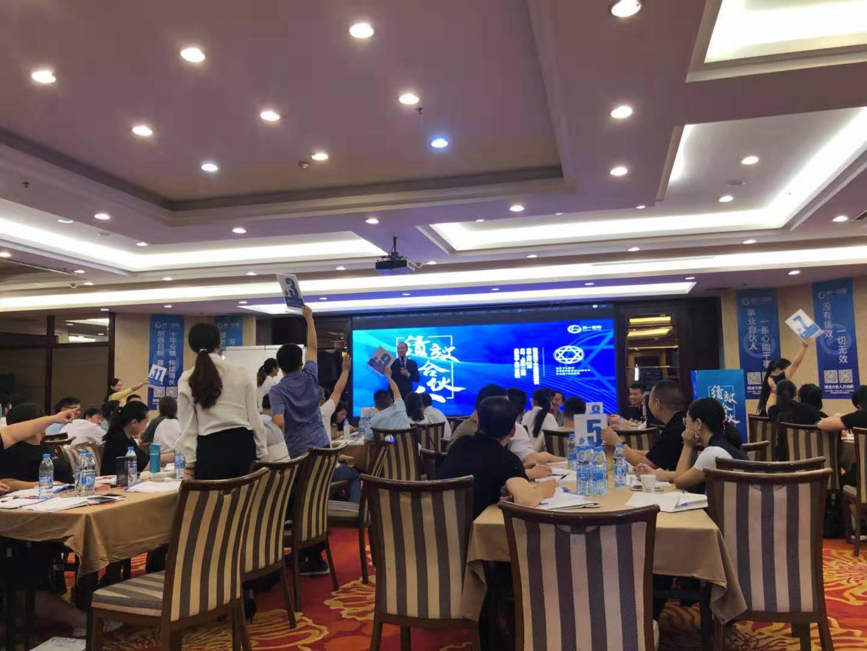 和一uwin电竞下载王牌课程《绩效合伙人总裁班》在河南郑州隆重举办